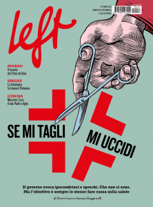 Left_cover_382015_low
